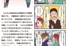まいにちげんき 2018.2発行