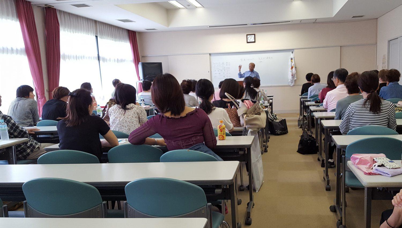 官足法神戸講習会―終了しました。